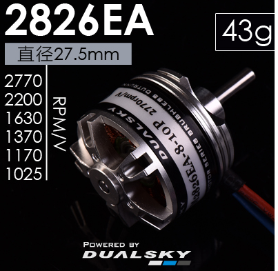 Dualsky XM2826EA-8-10P 2770Kv Wing/Speed Model